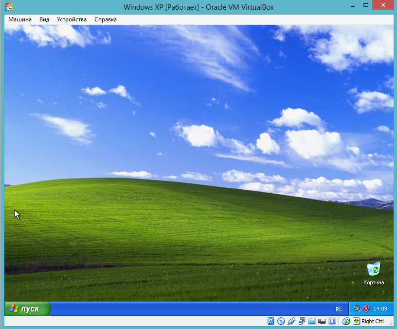 Windows Xp Чистую