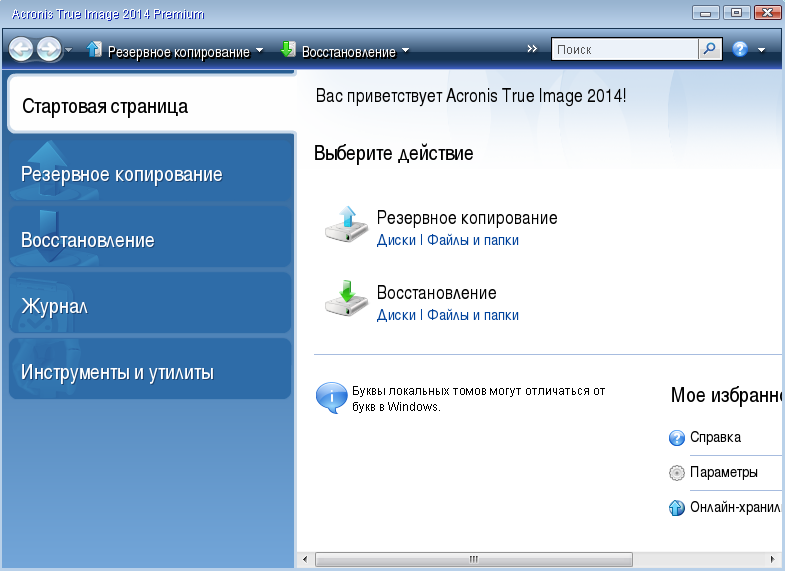 Acronis true image home 2011 (14 build 6868) boot cd.